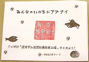 20081130_chirashi_3